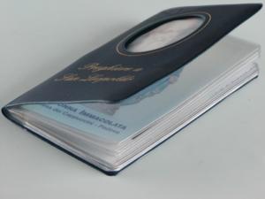 Libretto con tasche porta santini